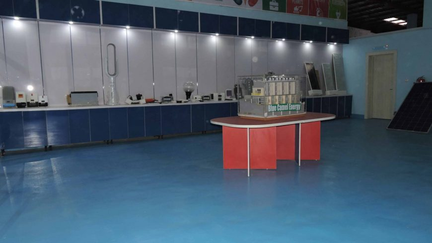 Show Room_View1